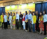 Musyawarah Ikatan Alumni Fakultas Hukum Universitas Indonesia